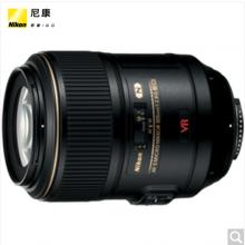 尼康(Nikon)定焦镜头 AF-S 微距尼克尔 105mm f/2.8G II-ED VR 防抖