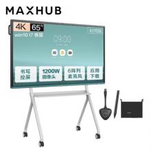 MAXHUB会议平板时尚版65英寸无线投屏教学视频会议一体机套装电子黑板白板显示屏( VA65CA+i7核显+传屏器+笔+支架)
