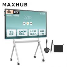 MAXHUB会议平板时尚版65英寸视频会议套装无线投屏教学视频会议一体机套装电子黑板白板显示屏( VA65CA+i5核显+传屏器+笔+支架)