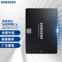 三星(SAMSUNG)500GB SSD固态硬盘 SATA3.0接口 870 EVO(MZ-77E500B)