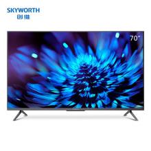 创维(SKYWORTH)70G35 70英寸超高清4K 全面屏网络AI人工智能语音液晶平板电视机(含安装)