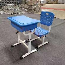 昊丰HF21785课桌椅