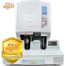惠朗(huilang)50DW自动财务凭证装订机 液晶显示政企商用免费上门安装50MM