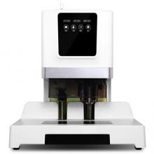 惠朗(huilang)HL-506财务档案凭证装订机 激光定位语音提示
