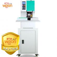 惠朗(huilang)550全自动财务凭证装订机50mm 柜式液晶