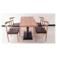 昊丰HF-16餐桌椅
