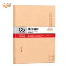 惠朗(huilang)10张7号牛皮纸信封 加厚邮局标准信封229*162mm0650