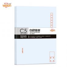 惠朗(huilang)0649-7号白色信封 邮局标准信封10张(单包)