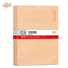 惠朗(huilang)40张加厚9号A4纸大信封 牛皮纸邮局标准信封文件袋2082