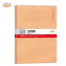 惠朗(huilang)10张9号A4纸大信封 加厚120g牛皮纸邮局标准信封文件袋0651