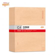 惠朗(huilang)100张加厚9号A4纸大信封 牛皮纸邮局标准信封文件袋2081