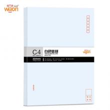 惠朗(huilang)10张9号A4纸大信封 加厚120g白色邮局标准信封文件袋0781