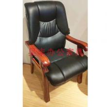 昊丰HF-20520办公会议椅