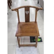昊丰实木椅子HF-20617