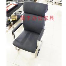 昊丰HF-2053弓形高背办公椅