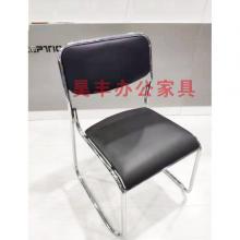 昊丰椅子HF-20526