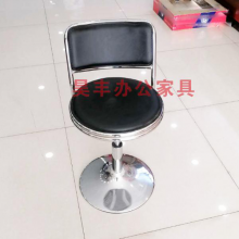 昊丰吧椅HF-20525