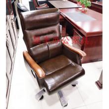 昊丰牛皮班椅HF-20536