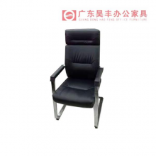 昊丰FC-003中班弓形办公椅