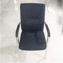 昊丰HF-2033办公椅
