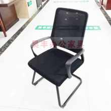 昊丰HF-T-Y08办公椅
