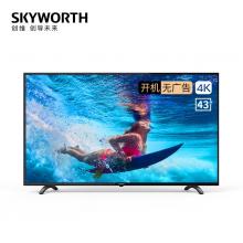 创维(SKYWORTH)43B20A 43英寸4K超高清 HDR 商业显示 ECO节能 酒店功能 人工智能家用商用电视机