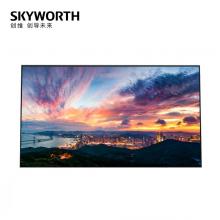 创维(SKYWORTH)K85A0 85英寸4K超高清巨幕 超薄液晶人工智能电视机 超大内存3+64G