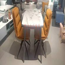昊丰HF21823餐桌椅