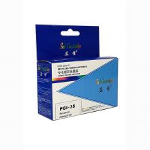 盈佳 PGI-35墨盒 适用佳能 iP100 iP100withbatterymini 260 320打印机( 黑+红)