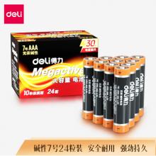 得力(deli) 7号电池 碱性干电池24粒装  18507