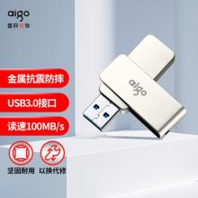 爱国者(aigo)16GB USB3.0 U盘 U330金属旋转系列 银色 快速传输