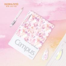 国誉(KOKUYO)  软线圈笔记本   B5 40页 粉色 WSG-SRDB540P