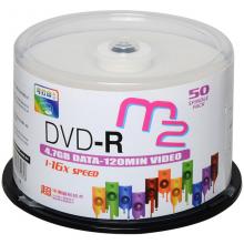 麦克赛尔(maxell)DVD-R光盘 刻录光盘 A级M2系列16速4.7GB 桶装50片