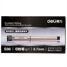 得力 deli S96中性笔0.7mm子弹头(黑)12支/盒