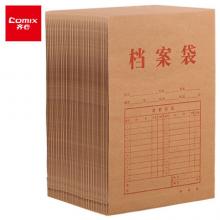 齐心(Comix)  175g A4竖式牛皮纸档案袋  EA6023  50只装