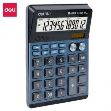 得力(deli) 双模式语音计算器 双电源  蓝色1557