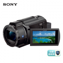 索尼(SONY)FDR-AX45 4K高清数码摄像机