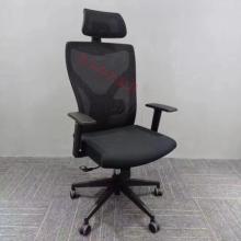 昊丰HF2194C网面转椅