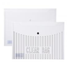 齐心(COMIX)透明文件袋 A4按扣袋 10个装白色C333