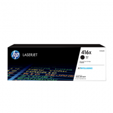 惠普(HP)W2040X 黑色大容量硒鼓416X系列(适用于m454dw m479dwm479fd)(约7500页)