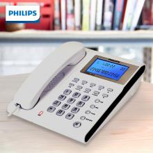 飞利浦(PHILIPS)电话机  HCD9889(222)TSD (白色)