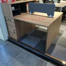 昊丰HF2143 双人桌