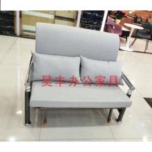 昊丰钢架沙发床HF-20612