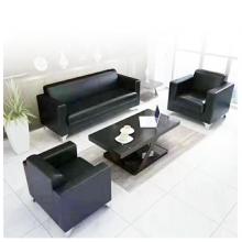 昊丰KY-20C3简约皮质组合沙发