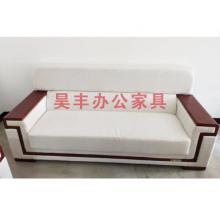 昊丰沙发HF-20610