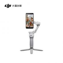 DJI 大疆 DJI OM 4  防抖可折叠稳定器 Osmo灵眸手持云台