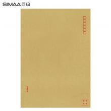 西玛(SIMAA)9号A4纸大牛皮纸信封 邮局标准信封324*229mm(1张) 6526