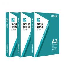得力 7375 木尚中高档打印纸复印纸-A3-70G-4包(白色)(整箱2000张)