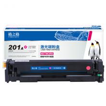 格之格 CF402A硒鼓黄色 适用 M252 252N 252DN 252DW M277n打印机 NT-PNH201M