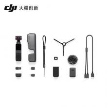 DJI 大疆  灵眸口袋云台摄像机    Pocket 2 全能套装 (含加长杆*1 原装充电盒*3 内存卡128g*2 收纳盒*1广角镜*1)